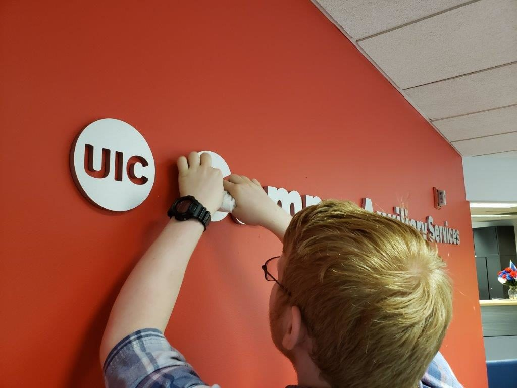 UIC Lobby Sign